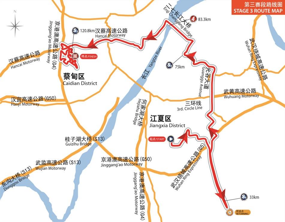 Streckenverlauf Tour of China II 2014 - Etappe 3