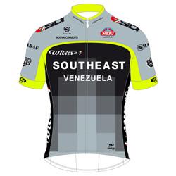 Trikot Southeast – Venezuela (STH) 2016 (Bild: UCI)