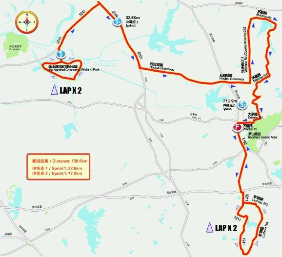 Streckenverlauf Tour of Taihu Lake 2016 - Etappe 7