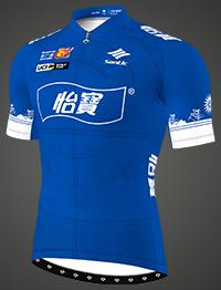 Reglement Gree-Tour of Guangxi 2017 - Blaues Trikot (Punktewertung)