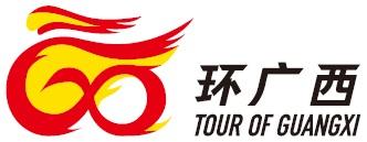 Tour of Guangxi