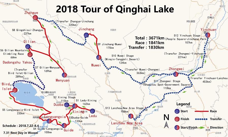 Streckenverlauf Tour of Qinghai Lake 2018