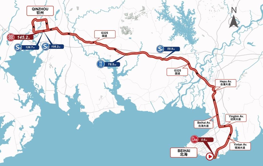 Streckenverlauf Gree-Tour of Guangxi 2018 - Etappe 2