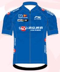 Reglement Gree-Tour of Guangxi 2018 - Blaues Trikot (Punktewertung)