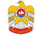 Das Wappen der Vereinigten Arabischen Emirate
