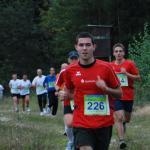 Läufer beim 1. Schwandorfer Firmenlauf (Foto: Dejan Tolo)