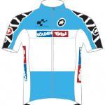 Reglement Tour de Suisse 2015: Blaues Trikot (Bergwertung)