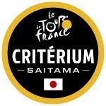 Saitama Criterium: Alejandro Valverde schlägt Geraint Thomas und jubelt erstmals im Regenbogentrikot
