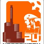 KUOTA 24h Kraftwerk Trophy